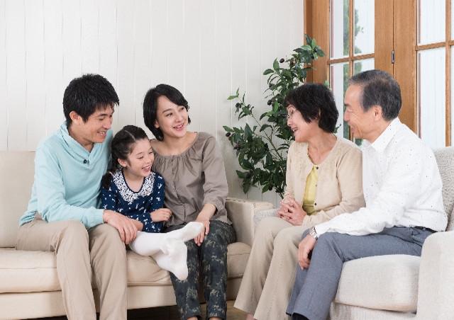 家族構成の変化